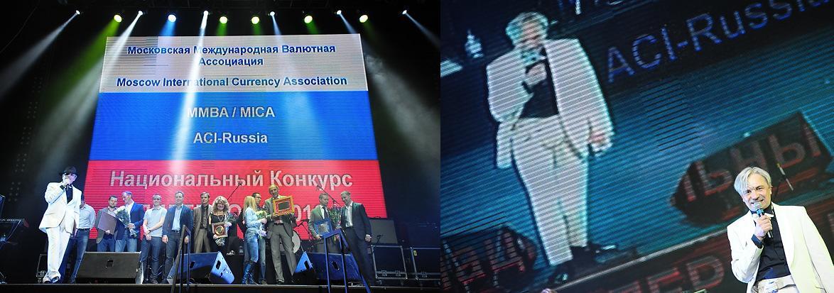 Банк 25 лет кредит украина